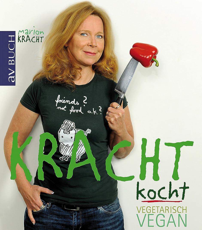 ホース瞑想する人道的Kracht kocht: vegetarisch-vegan (vegetarische & vegane Küche) (German Edition)