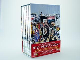ザ・ビートルズ・アンソロジー DVD BOX