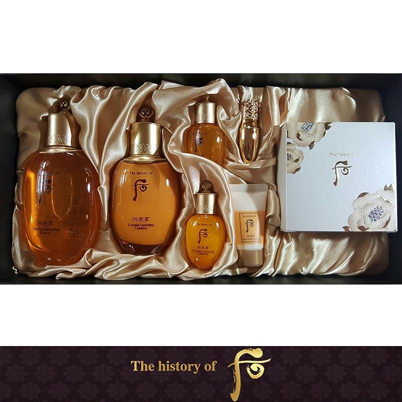 局矛盾作詞家[The History Of Whoo] Whoo 后(フー) Gongjinhyang Royal Court Inyang 3EA ゴンジンヒャン Special Set/宮廷セット 引き揚げ 3種 のスペシャル 3種セット[海外直送品]