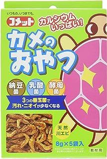イトスイ カメのおやつ(川エビ) 徳用 8gx5