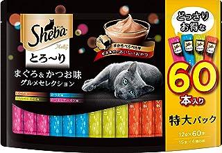 シーバ (Sheba) 猫用おやつ とろ~り メルティ まぐろ&かつお味グルメセレクション 12グラム (x 60)