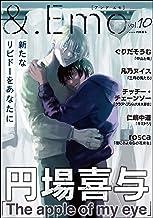 &.Emo vol.10 (&.Emo comics)