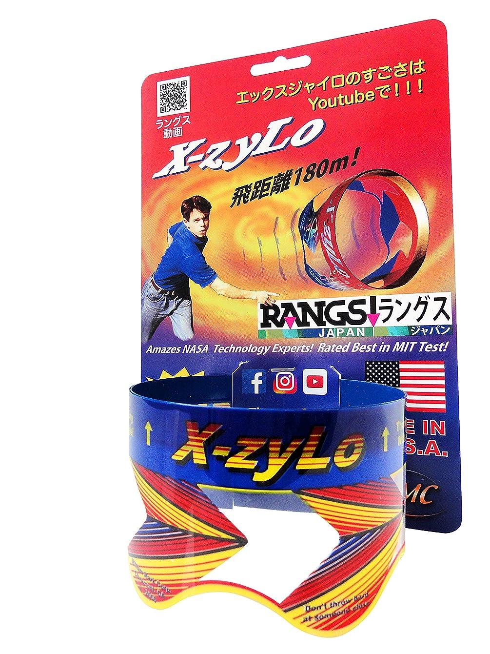 シチリアチョコレート芝生ラングスジャパン(RANGS) Xジャイロ ブルー