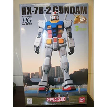 HG 1/144 RX-78-2 ガンダム Ver.G30th GREEN TOKYO GUNDAM PROJECT プラモデル(お台場限定)