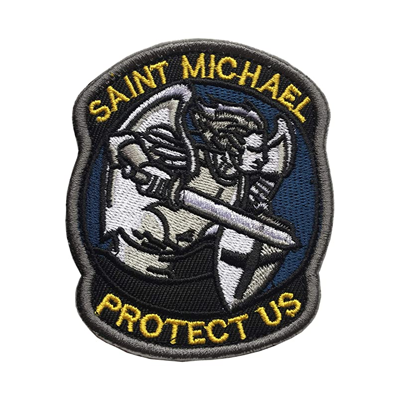St. Saint Michael Protect Us Embroidered Morale Patch Tactical Military Army Operator Patches with Hook & Loop Fasteners Backing (B-Blue)
