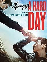 A Hard Day (English Subtitled)