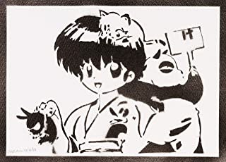 Poster Ranma 1/2 Saotome Handmade Graffiti Street Art - Artwork