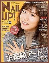 Best nail art magazines Reviews