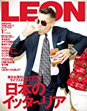 表紙: LEON 2020年 01月号 [雑誌] | 主婦と生活社