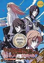 Uragiri wa Boku no Namae o Shitteiru / Betrayal Knows My Name (TV 1 - 24 End) (DVD, Region All) English subtitles Japanese anime