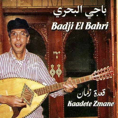 BAHRI BADJI EL TÉLÉCHARGER ALBUM