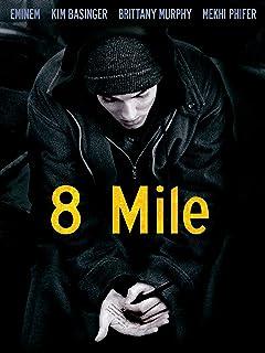 8マイル(字幕版)