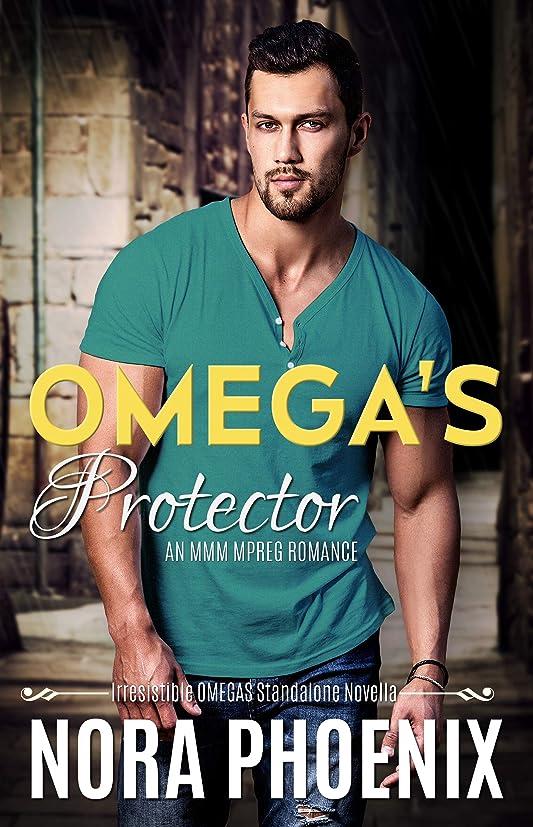 ソーシャル対象してはいけないOmega's Protector: An MMM Mpreg Romance (Irresistible Omegas Book 6) (English Edition)