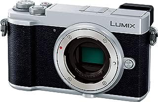 OEM Panasonic Black Lens Cap Shipped with DMCGF7KW DMC-GM1 DMC-GF7KW DMCGM1