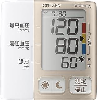 シチズン 手首式血圧計 CHWE617J 日本製