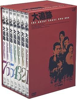 大追跡 GREAT CHASE DVD-BOX