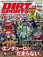 DIRT SPORTS (ダートスポーツ) 2020年 4月号 [雑誌]