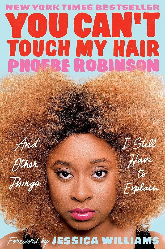 ディスコラテンずるいYou Can't Touch My Hair: And Other Things I Still Have to Explain (English Edition)