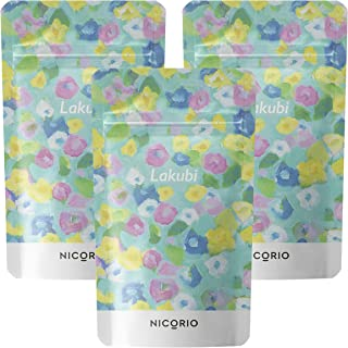 NICORIO Lakubi ラクビ [ 酪酸菌 ビフィズス菌 オリゴ糖 生きたまま届く サプリ ] 31粒 1ヶ月分 3袋