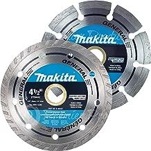 "Makita 2 Piece - 4.5"" Turbo & Segmented Diamond Blade Set For 4.5""+ Grinders & Circular Saws - Ultra-Fast & Lasting Cutting For Concrete, Masonry & Brick - 5/8"", 20mm & 7/8"" Arbors"