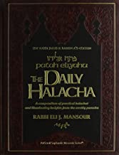 Best the daily halacha Reviews