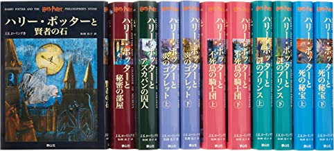 Complete Collection of Harry Potter [In Japanese]