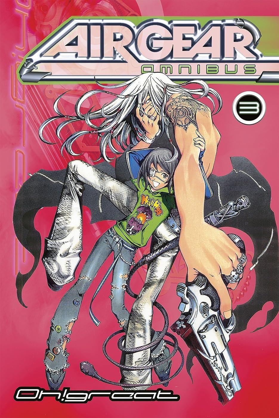 ハブマンモスうめきAir Gear Omnibus 3