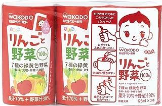 健康! 苹果蔬菜 125ml×18瓶