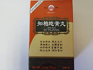 Zhi Bai Di Huang Wan - 200 Pills - Min Shan