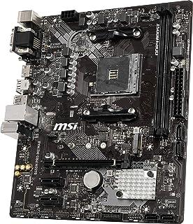 MSI B450M PRO-M2 MAX M-ATX マザーボード [AMD B450チップセット搭載] MB4826