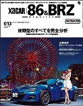 表紙: XACAR 86&BRZ magazine (ザッカーハチロクアンドビーアールゼットマガジン) 2016年 10月号 [雑誌]   XACAR編集部