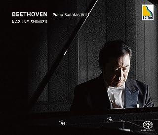 ベートーヴェン:ピアノ・ソナタ集 Vol.1「悲愴」「月光」「熱情」