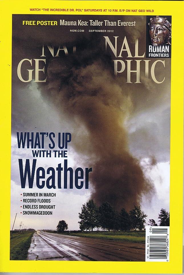 頭蓋骨メジャーこだわりNational Geographic [US] September 2012 (単号)