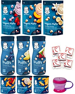 Gerber Graduates Cereal Variety Snack Pack Sampler of Puffs, Yogurt Melts, Lil Crunchies + 1 Snack Catcher; Bundle of 10