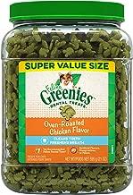 FELINE GREENIES Dental Treats Oven Roasted Chicken Flavor 21 Ounces