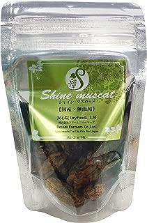 Dream Farmers Ajimu raisins Shine Muscat 35g