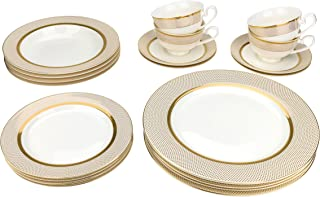 Majestic Porcelain 6281, Gold-Plated Dinnerware Set, Dinner Service for Four, 20-Piece Set: 4 Dinner Plates, 4 Soup Plates, 4 Dessert Plates, 4 Tea Cups with 4 Saucers