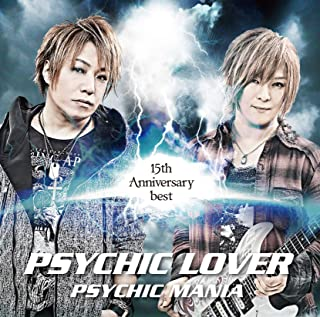 PSYCHICLOVER 15th Anniversary BEST~PSYCHIC MANIA~