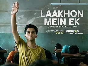Laakhon Mein Ek Season 1 (Tamil)