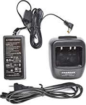 Guanshan KSC-31 Rapid Ni-MH Battery Charger with Power Adapter for Kenwood TK-2200 TK-2202 TK-2207 TK-3200 TK-3201 TK-3202 TK-3207 TK-3301 Radio