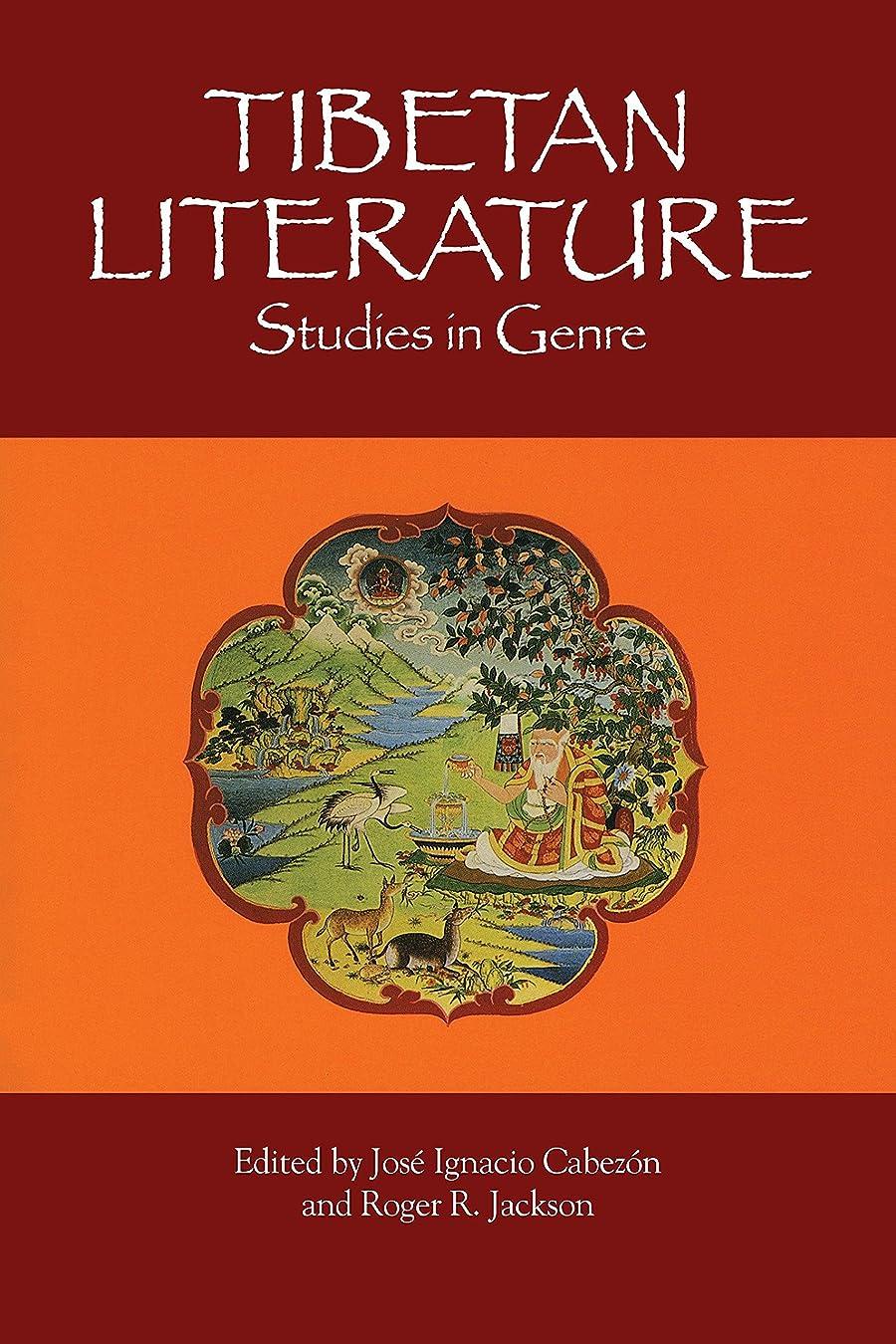 選ぶ恐ろしい理容師Tibetan Literature: Studies in Genre (Studies in Indo-Tibetan Buddhism)