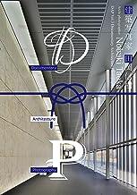 DAP Vol.3 京都国立博物館(平成知新館) 建築家 谷口吉生: 建築写真家 田岡信樹 写真集 (一生に一度は行きたい日本の名建築)
