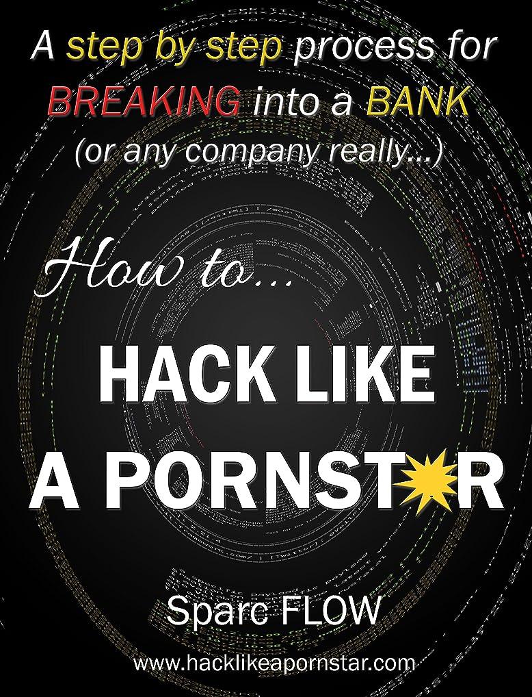 市民熟考するムスHow to Hack Like a PORNSTAR: A step by step process for breaking into a BANK (Hacking the planet Book 1) (English Edition)