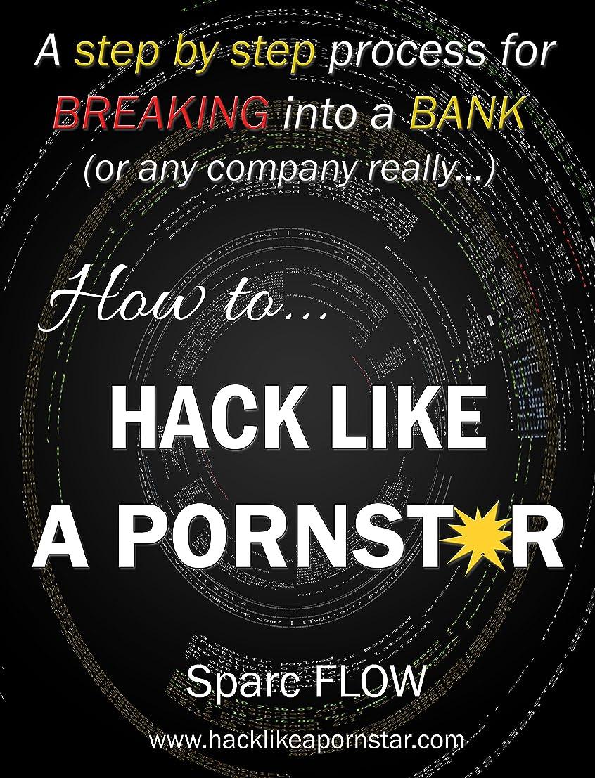 ガソリン白鳥台無しにHow to Hack Like a PORNSTAR: A step by step process for breaking into a BANK (Hacking the planet Book 1) (English Edition)