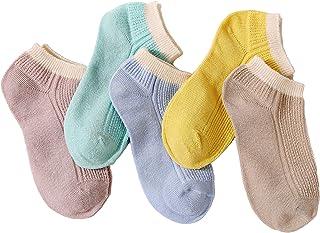 【Smart-Bear】W011 子供の靴下 キッズ 子供 くつした メッシュ 通気防臭 男女兼用 男の子 女の子 可愛い 5足セット