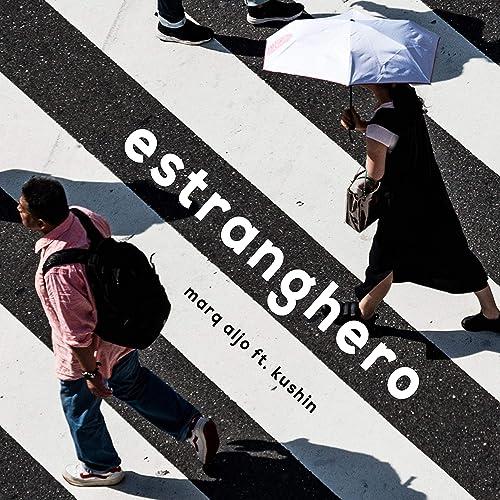 this way estranghero mp3