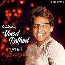 Celebrating Vinod Rathod - Gujarati