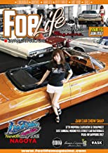 Foe Life Magazine issue # 6: Japan Car Culture (Foe Life Magazine NEXT Editorial Department) (Japanese Edition)