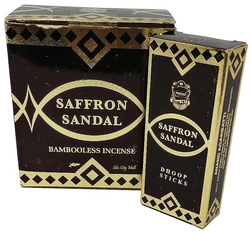 ロータリー非武装化滑り台Chi-City Mall Saffron Sandal Bambooless Incense - Dhoop Sticks Anand Agarbatti Hand-rolled in India 15 Sticks x 6 Boxes = 90 Dhoop Sticks