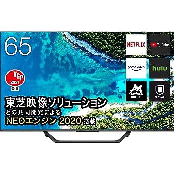 ハイセンス 65V型 4Kチューナー内蔵 液晶テレビ 65U7F Amazon Prime Video対応 2020年モデル 3年保証